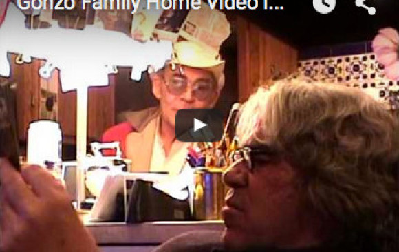 Gonzo Family Home Video